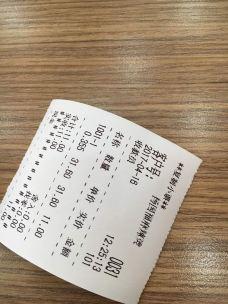 杨国福麻辣烫-滕州