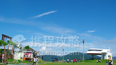凤凰公园度假村