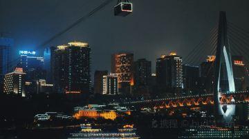 #5#长江索道夜景
