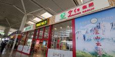 宁红超市-修水-yychao