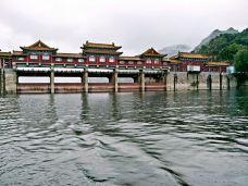 京娘湖-武安-m82****25