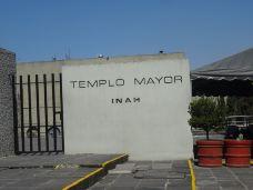 大神庙-墨西哥城-pxy0705