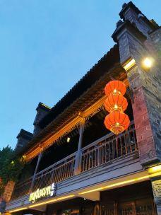 老门东历史街区-南京-明日天涯2006