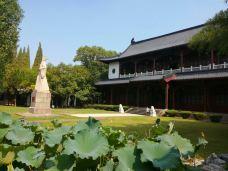 王安石纪念馆-抚州-人在旅途1975
