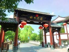 丝绸小镇荻港古村-湖州-AIian