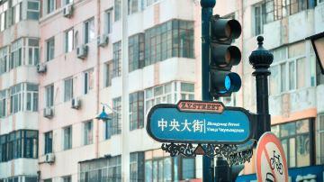 哈尔滨-中央大街 (3)