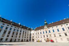 霍夫宫-维也纳