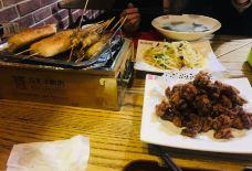 马扎子烤肉(闽江路店)-青岛-luckone道娜