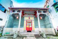 Penang Ta Kam Hong-乔治市-C-IMAGE