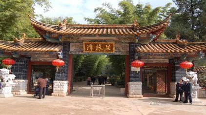 黑龙潭 (50)