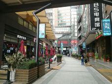 长城国际广场-昆山-bm****04