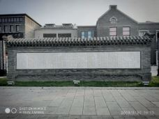 辽河老街-营口-YooJeong