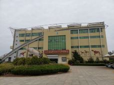 临朐县山旺化石博物馆-临朐-肠粉叉烧包