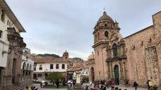 前哥伦比亚艺术博物馆