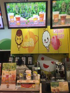 快乐柠檬(永宁西路店)-离石区