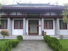 张骞纪念馆-汉中-冉那库拉大司马
