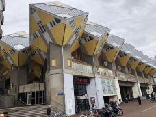 De Meent购物街-鹿特丹-非你不渴