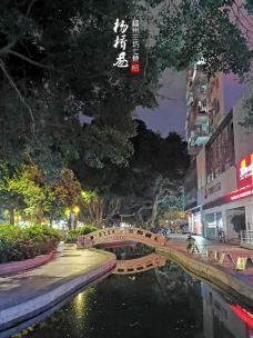 杨桥巷-福州-紫墨手摄