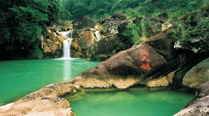 绿林山-美人谷1