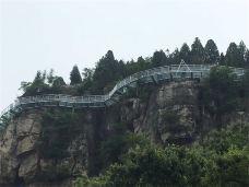 葫芦套景区-枣庄-AIian