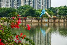 北桥公园-湛江-创联图萌