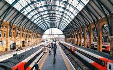 国王十字火车站-伦敦-世界美食游走达人
