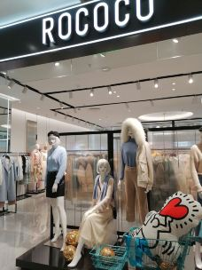 金鹰国际购物中心-昆山-不胖的胖妹妹
