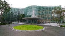 Shin Museum of Art
