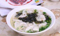 千里香馄饨面点王(五一西路店)-临汾