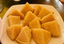 海口美食图片-椰子饭