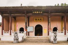 长庆寺塔-歙县-胡萝卜果酱