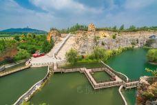 芒砀山地质公园-永城-是条胳膊