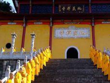 九华地藏寺-如皋-一个大橙子