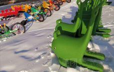 格西格冰雪乐园-呼和浩特-AIian