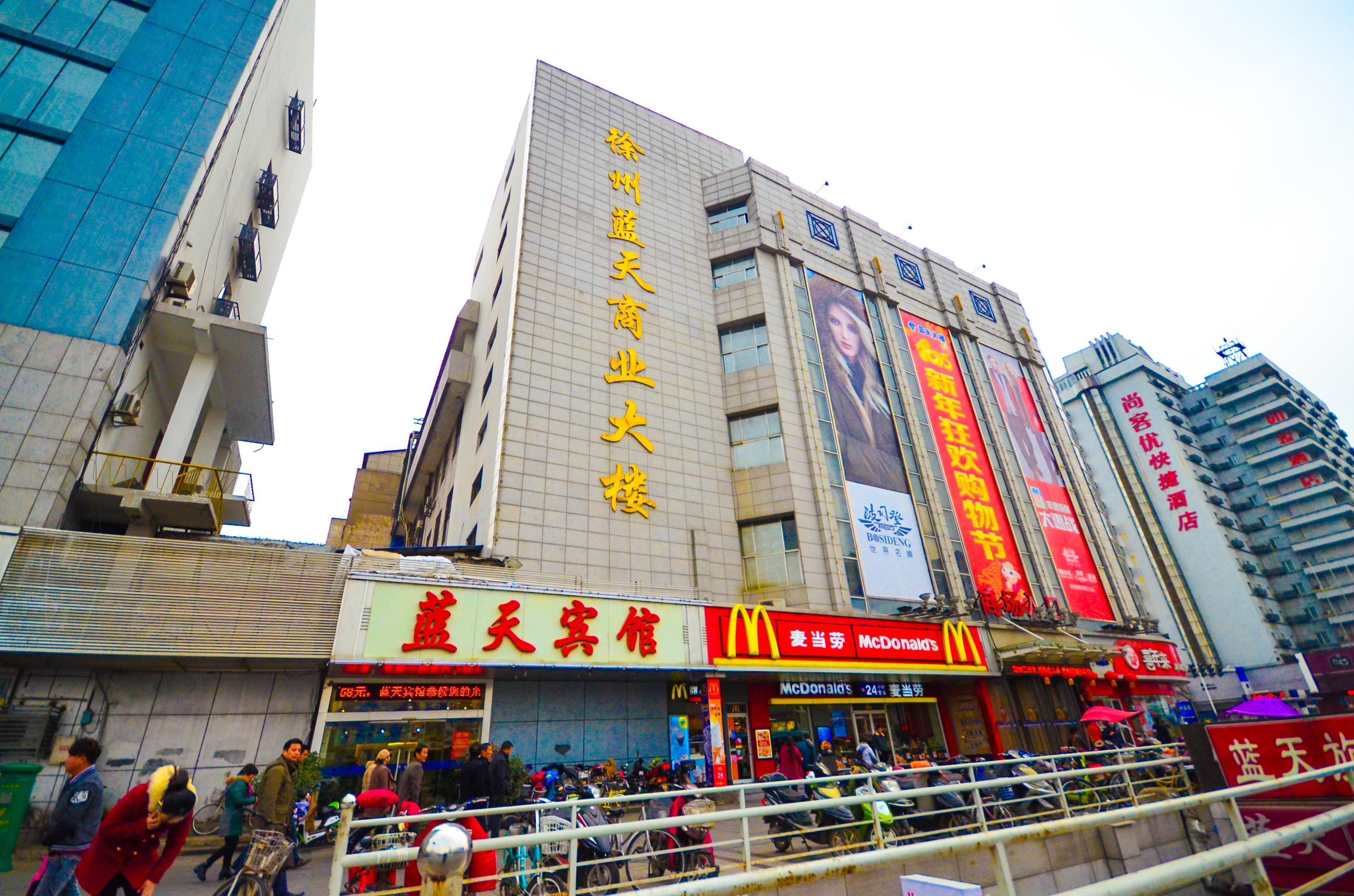 常州火车站附近宾馆_徐州火车站附近的便宜旅馆-_补肾参考网