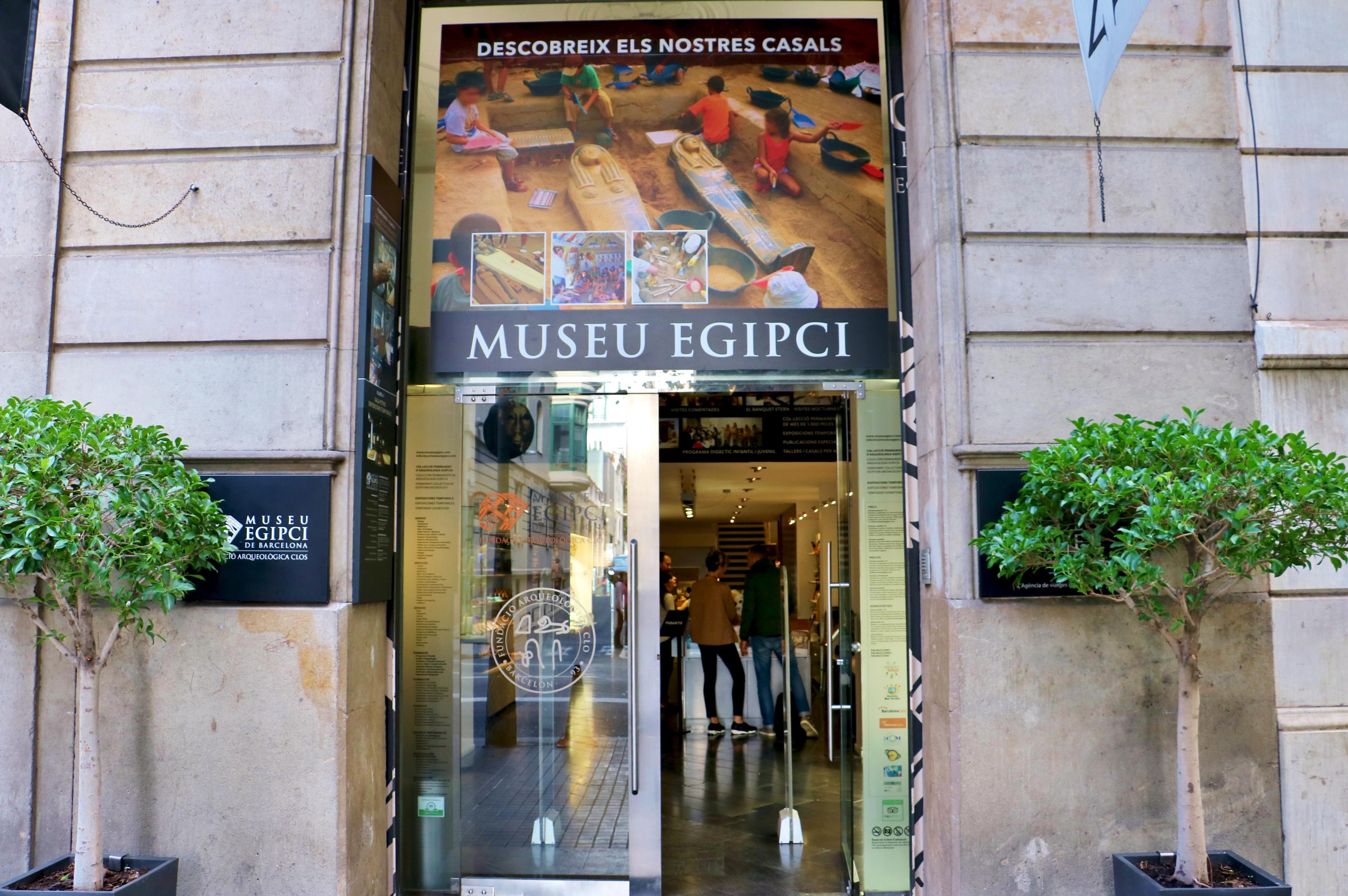 巴塞羅那埃及博物館門票