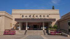 长城博物馆