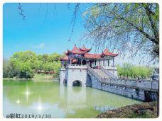 袁山公园-宜春-_WeCh****366750