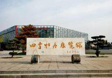 四季牡丹展览馆-洛阳-es****ena