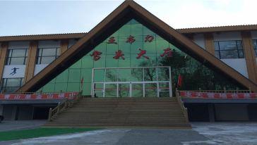 新亚布力滑雪场