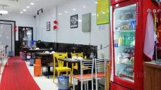 重庆英姐海鲜加工(第一市场总店)-三亚-C_Gourmet