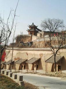 张家窑民俗村游乐场-三原-清风若溪