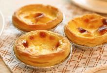里斯本美食图片-葡式蛋挞