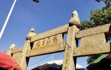 龙山寺-泉州-林下清风1989