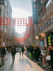 上下九步行街-广州-风行天下01