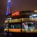 Experience the most traditional Cantonese Opera on the Red Boat