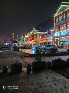 清镇-清秋一色