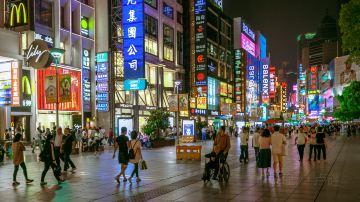 上海-南京路步行街 (5)