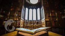 约翰·瑞兰德图书馆