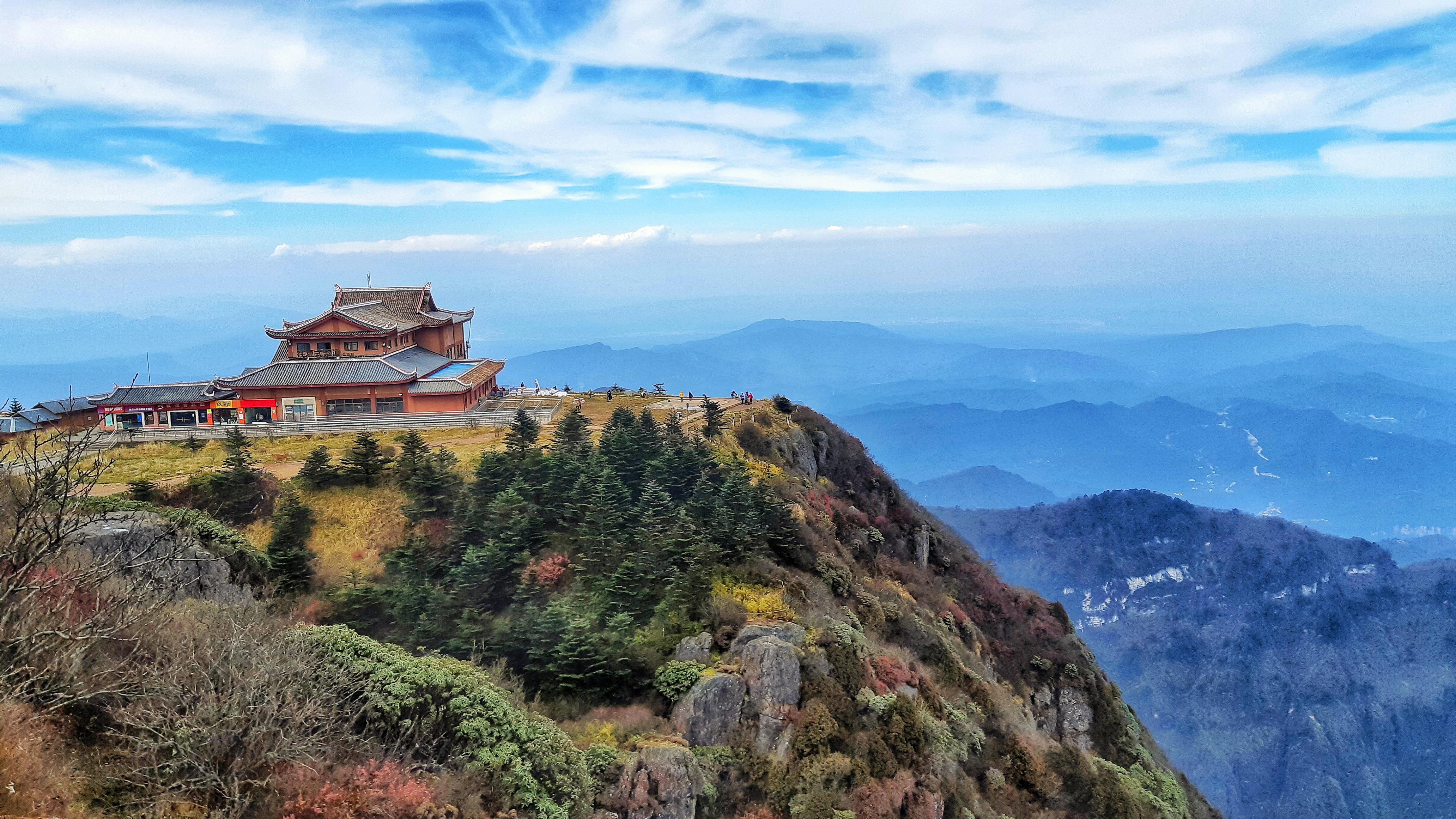 Mount Emei Ticket